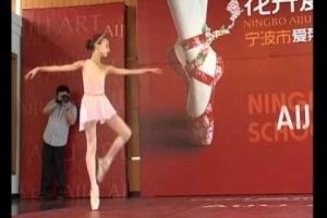 Фрагмент репортажа Китайского телевидения май-июнь 2013г