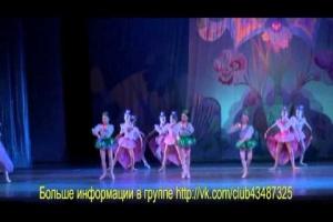 """Фрагменты шоу-балета """"Волшебник Гарри и Снежная Королева"""""""