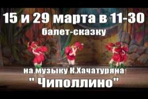 Демо-видео спектаклей ДБТ,  октябрь 2014г
